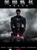 美国队长1:复仇者先锋漫画版
